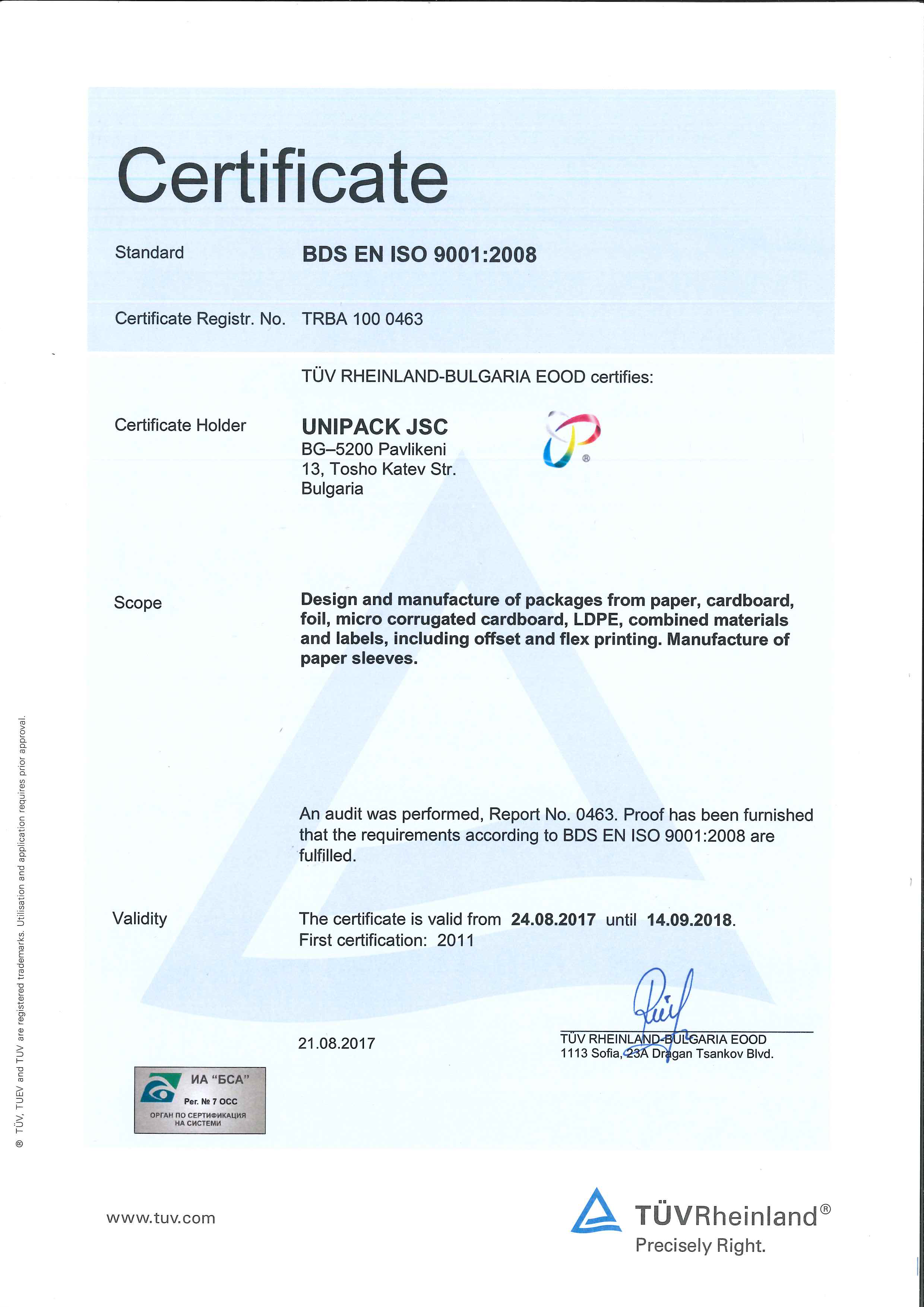 An ISO 9001:2008 and HACCP certified company - Unipackbg com